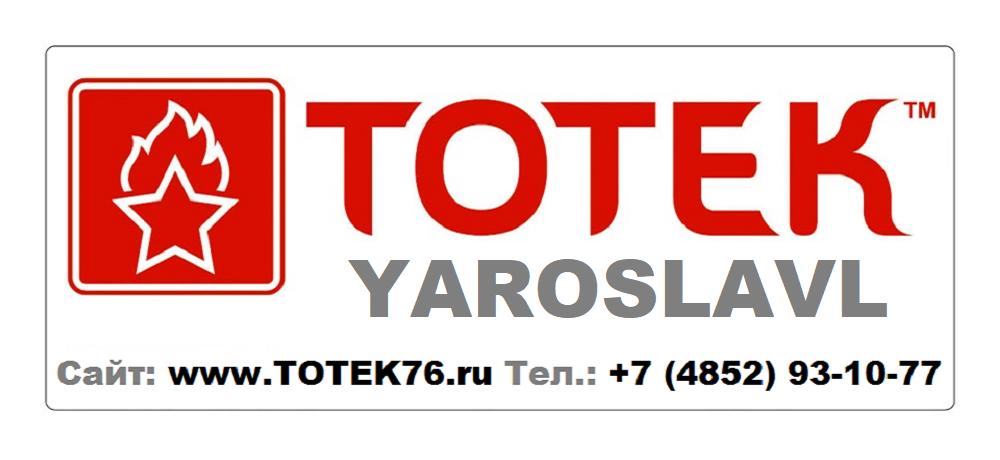 Тотек Официальный Сайт Интернет Магазин Москва